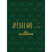 沢田研二/沢田研二 in 夜のヒットスタジオ [POBD-22036]