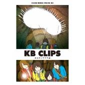 KANA-BOON MOVIE 02 KB CLIPS ~幼虫からサナギ編~<初回限定仕様>