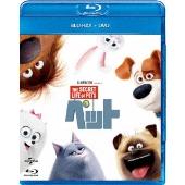 ペット [Blu-ray Disc+DVD]