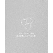 Perfume 6th Tour 2016 「COSMIC EXPLORER」<初回限定盤>