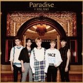 Paradise (B) [CD+DVD]<初回限定盤>