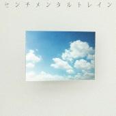 センチメンタルトレイン [CD+DVD]<初回限定盤<Type A>>