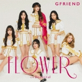 FLOWER/Beautiful [CD+DVD]<初回限定盤TYPE-A>