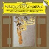 ベートーヴェン:交響曲第6番≪田園≫ 合唱幻想曲、カンタータ≪海上の凪と成功した航海≫<限定盤>