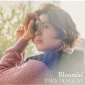 Bloomin'<通常盤/初回限定仕様>