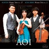 ハイドン:ピアノ三重奏曲 第27番 シューベルト:ピアノ三重奏曲 第2番