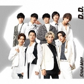 D.D./Imitation Rain [CD+DVD]<with SixTONES盤>