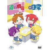 浦島坂田船の日常 [DVD+CD]<初回限定版>