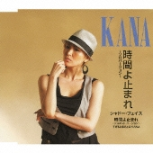 KANA (すぎもとバンド)/時間よ止まれ (~ソロバージョン~ ~デュエット・バージョン~) / シャドー・フェイス [TECA-12248]