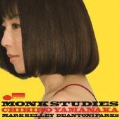 モンク・スタディーズ [UHQCD+DVD]<初回限定盤>