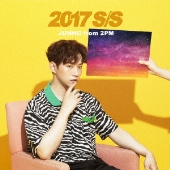 2017 S/S (B)<初回生産限定盤>