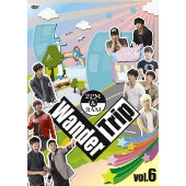 2PM+2AM'Oneday'/2PM&2AM Wander Trip vol.6 ぶらり自由が丘 編/たりらんっ♪八景島シーパラダイス 編 [BVBW-62]
