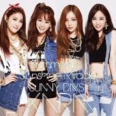 サマー☆ジック/Sunshine Miracle/SUNNY DAYS <通常盤/初回限定仕様>