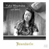 久元祐子 with 280VC ベーゼンドルファーで奏でるモーツァルト