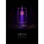 HYDE ACOUSTIC CONCERT 2019 黑ミサ BIRTHDAY -WAKAYAMA- [2Blu-ray Disc+2CD+豪華ブックレット+名刺]<初回限定盤>