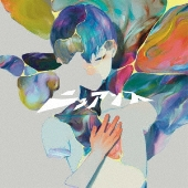ニュアンス [CD+DVD]<初回限定盤A>