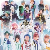 舞台KING OF PRISM-Shiny Rose Stars- Prism Song Album
