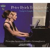 ピアノ4手によるチャイコフスキー: 交響曲全集
