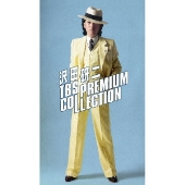 沢田研二 TBS PREMIUM COLLECTION