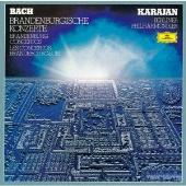J.S.バッハ:ブランデンブルク協奏曲 [2SACD[SHM仕様]]<初回生産限定盤>
