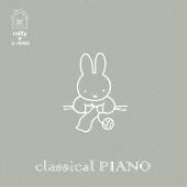 ミッフィー×おうち時間 クラシカル・ピアノ