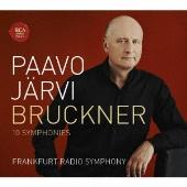 ブルックナー:交響曲全集(第0番~第9番)<完全生産限定盤>
