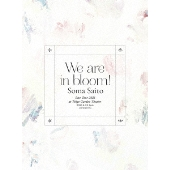 """Live Tour 2021 """"We are in bloom!"""" at Tokyo Garden Theater [Blu-ray Disc+CD+フォトブック+アクリルスタンド]<完全生産限定盤>"""