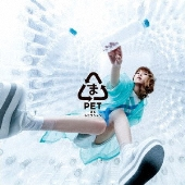 ぺっとぼとレセプション [CD+DVD]<初回限定盤>