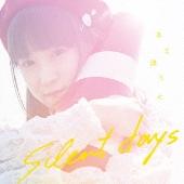 silent days<通常盤>