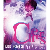 "2018 Solo Concert in Japan ""Cheers"""