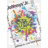 素顔4 ジャニーズJr.盤<期間生産限定盤>