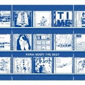 KANA-BOON THE BEST [2CD+Blu-ray Disc]<初回生産限定盤>