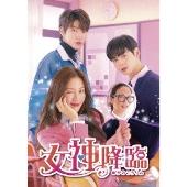 女神降臨 DVD-BOX1