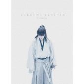 るろうに剣心 最終章 The Beginning 豪華版 [Blu-ray Disc+2DVD]<初回生産限定版>