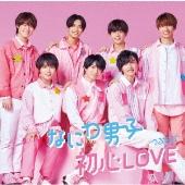 初心LOVE(うぶらぶ) [CD+Blu-ray Disc+ブックレット]<初回限定盤1>