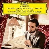 ラフマニノフ: ピアノ協奏曲第1番&第3番
