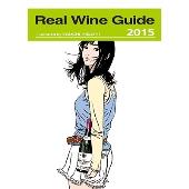 江口寿史 Real Wine Guide 2015年カレンダー