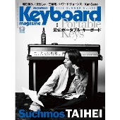 Keyboard magazine 2019年7月号 [MAGAZINE+CD]