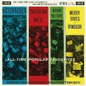 ポピュラーコンサート、<特別収録>ワーグナー: ジークフリート牧歌<タワーレコード限定>