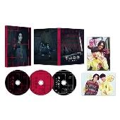 事故物件 恐い間取り 豪華版 [Blu-ray Disc+2DVD]<初回限定生産版>