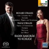 ラデク・バボラーク/R.シュトラウス: ホルン協奏曲第1番; F.シュトラウス: 主題と変奏, 他 [OVCC-00077]