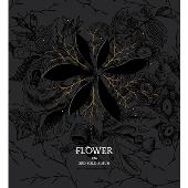 Flower: XIA (JUNSU) Vol.3