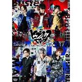 『ヒプノシスマイク-Division Rap Battle-』 Rule the Stage -track.1-(仮) [Blu-ray Disc+CD]<初回限定版>
