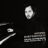 Ustvolskaya: Piano Sonatas No.1-6