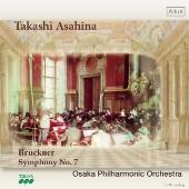 Bruckner: Symphony No.7 WAB.107