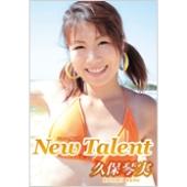 久保琴実 New Talent[ZIWEB-004][DVD]