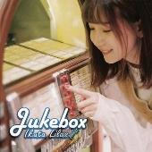 Jukebox<タワーレコード限定>