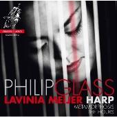 フィリップ・グラス: ハープ作品集 (ラヴィニア・マイヤー編曲)<限定盤>