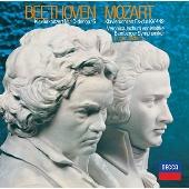 ベートーヴェン: ピアノ協奏曲第1番; モーツァルト: ピアノ協奏曲第14番; シューベルト: 交響曲第8番「未完成」<タワーレコード限定>