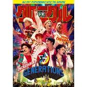 GENERATIONS LIVE TOUR 2019 少年クロニクル [3Blu-ray Disc+写真集]<初回生産限定盤>